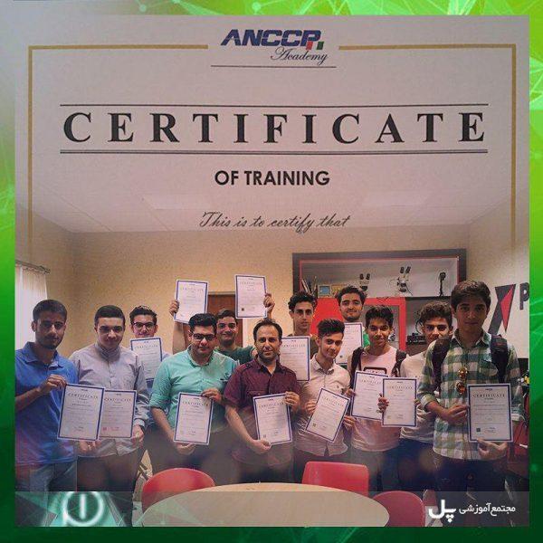 مدرک گواهینامه بین المللی ANCCP ایتالیا به دانش آموختگان دوره های مجتمع پل